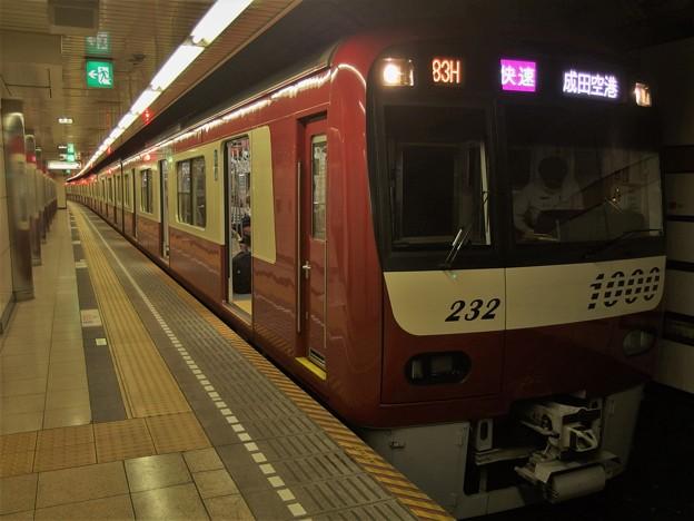 都営浅草線高輪台駅2番線 京急1225F快速成田空港行き