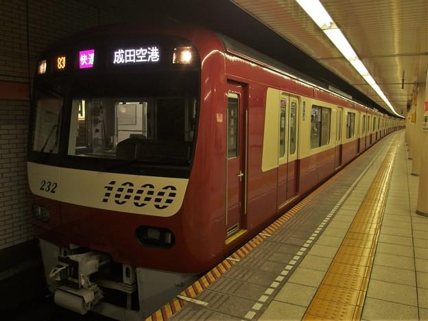 都営浅草線東銀座駅2番線 京急1225F快速成田空港行き