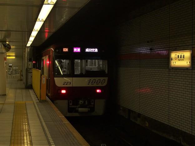 Photos: 都営浅草線東銀座駅2番線 京急1225F快速成田空港行き(3)
