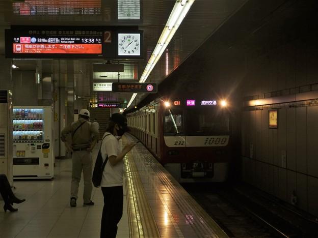 都営浅草線戸越駅2番線 京急1225F快速成田空港行き進入