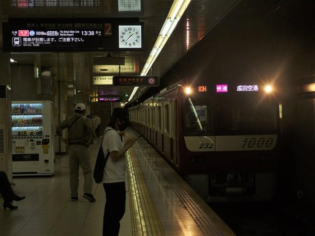 都営浅草線戸越駅2番線 京急1225F快速成田空港行き進入(2)