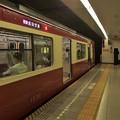 Photos: 都営浅草線五反田駅2番線 京急1225F快速成田空港行き