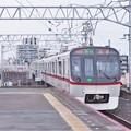 Photos: 京成押上線青砥駅3番線 都営5316F快速特急高砂行き(2)