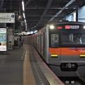 京成押上線青砥駅1番線 京成3053Fアクセス特急羽田空港行き