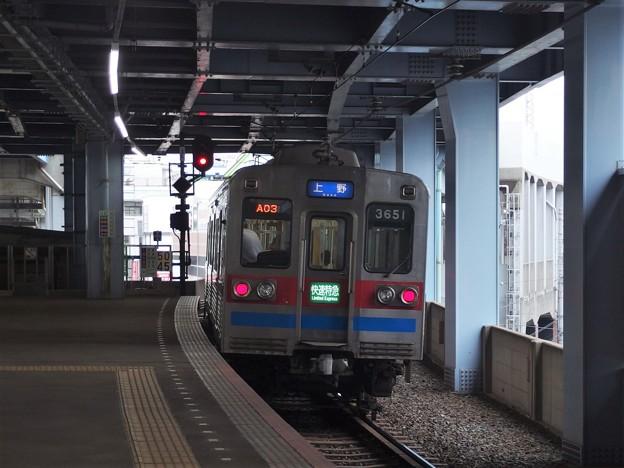 京成本線青砥駅2番線 京成3658F快速特急上野行き前方確認