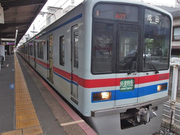 P6016148