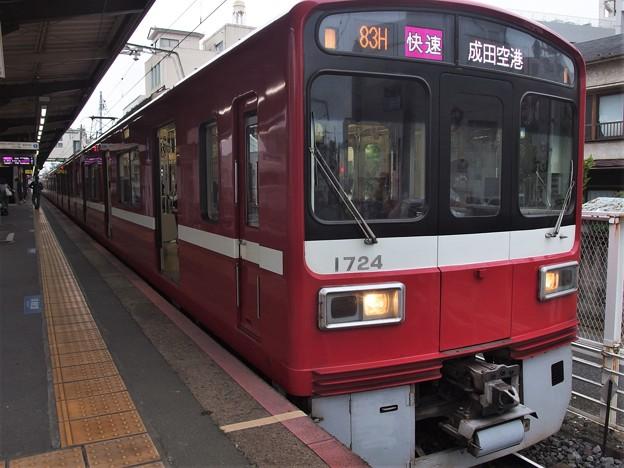 京成本線八幡駅2番線 京急1719F快速成田空港行き