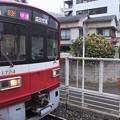 京成本線八幡駅2番線 京急1719F快速成田空港行き(2)