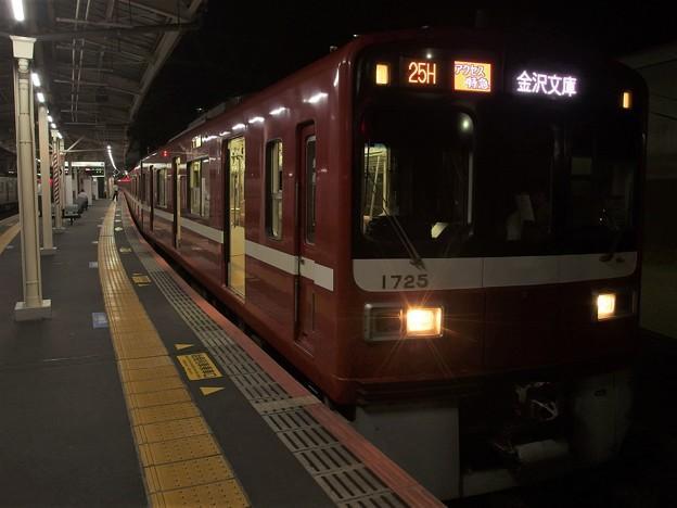 京成本線高砂駅1番線 京急1725Fアクセス特急金沢文庫行き