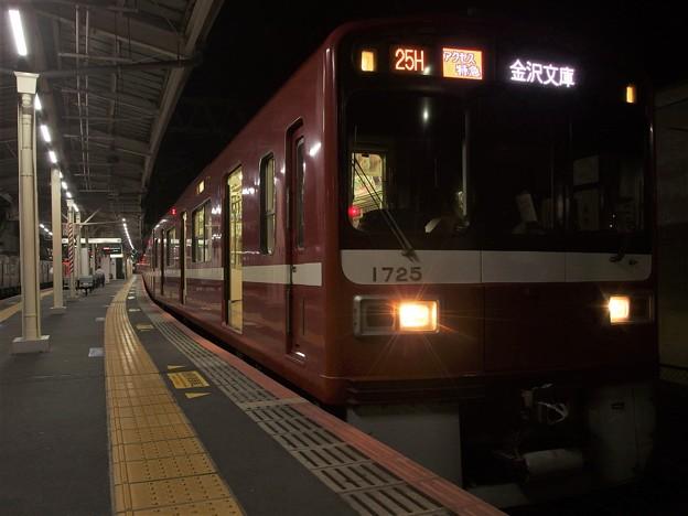 京成本線高砂駅1番線 京急1725Fアクセス特急金沢文庫行き(2)