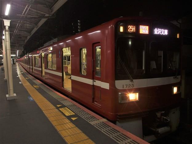 京成本線高砂駅1番線 京急1725Fアクセス特急金沢文庫行き(3)