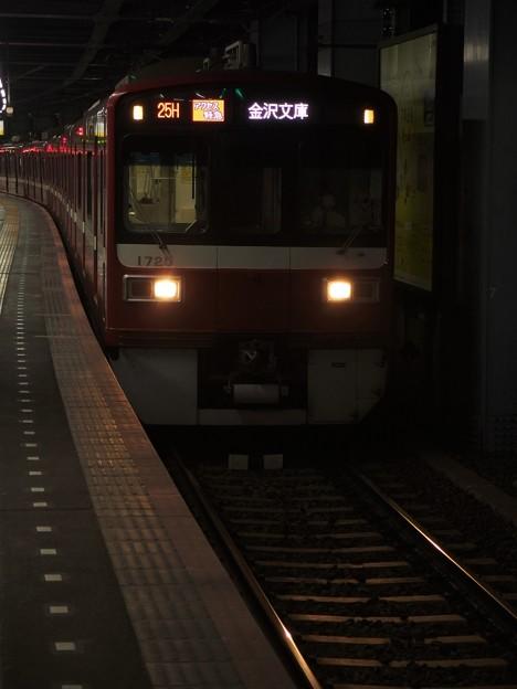 京成押上線青砥駅1番線 京急1725Fアクセス特急金沢文庫行き(3)