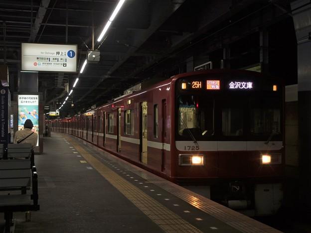 京成押上線青砥駅1番線 京急1725Fアクセス特急金沢文庫行き
