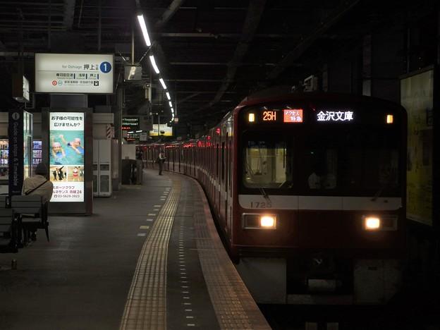 京成押上線青砥駅1番線 京急1725Fアクセス特急金沢文庫行き(2)