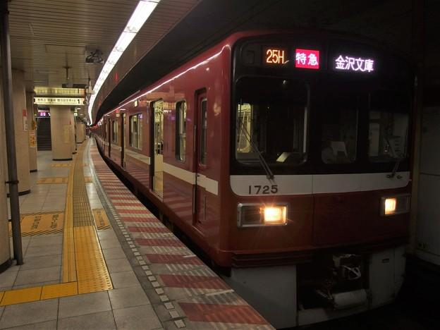 都営浅草線浅草橋駅1番線 京急1725F特急金沢文庫行き(2)