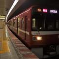 Photos: 都営浅草線浅草橋駅1番線 京急1725F特急金沢文庫行き(2)