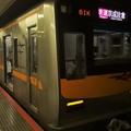 Photos: P6137046