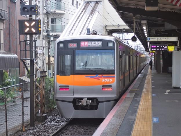 P6137090