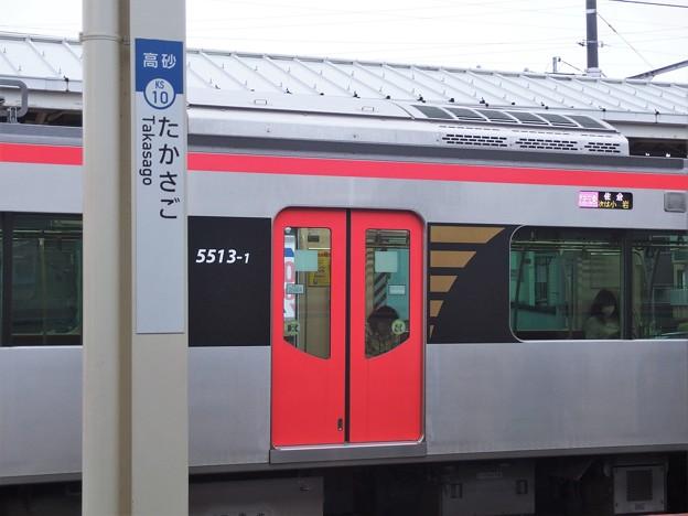 P6137114