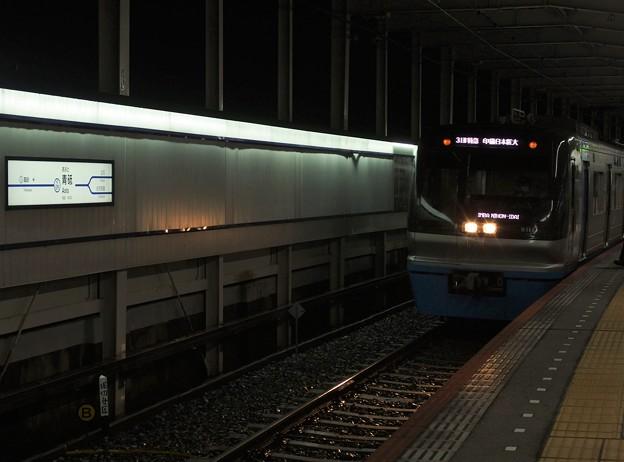 京成押上線青砥駅3番線 北総9118F特急印旛日本医大行き進入