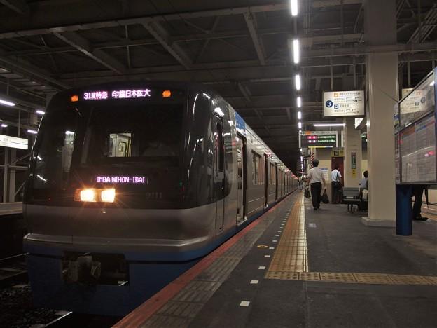 北総線高砂駅3番線 北総9118F特急印旛日本医大行き