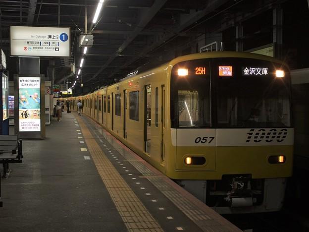 京成押上線青砥駅1番線 京急1057Fアクセス特急金沢文庫行き