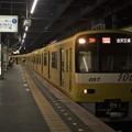 Photos: 京成押上線青砥駅1番線 京急1057Fアクセス特急金沢文庫行き