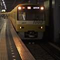 京成押上線青砥駅1番線 京急1057Fアクセス特急金沢文庫行き(2)