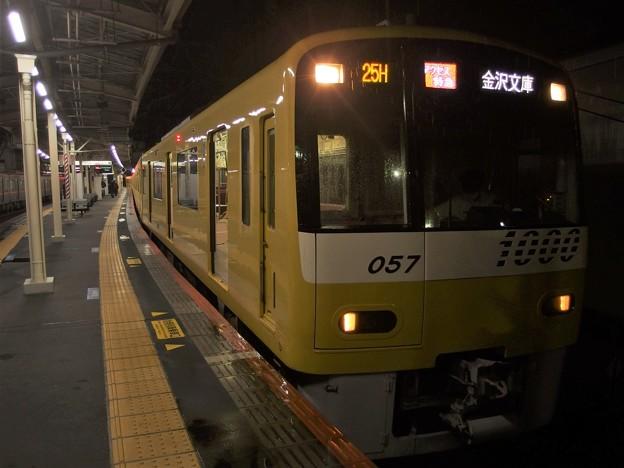 京成線高砂駅1番線 京急1057Fアクセス特急金沢文庫行き