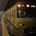 Photos: 京成線高砂駅1番線 京急1057Fアクセス特急金沢文庫行き