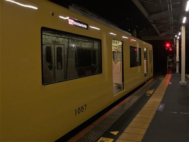 京成線高砂駅1番線 京急1057Fアクセス特急金沢文庫行き(4)
