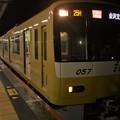 京成線高砂駅1番線 京急1057Fアクセス特急金沢文庫行き(2)