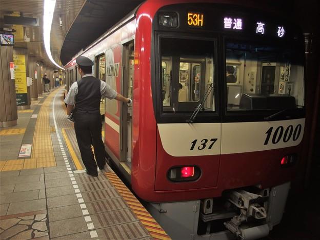 都営浅草線浅草駅2番線 京急1137F普通高砂行き