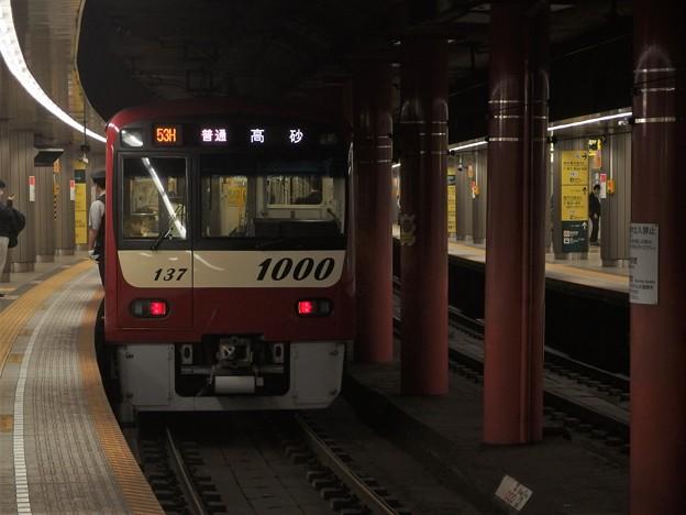 都営浅草線浅草駅2番線 京急1137F普通高砂行き前方確認