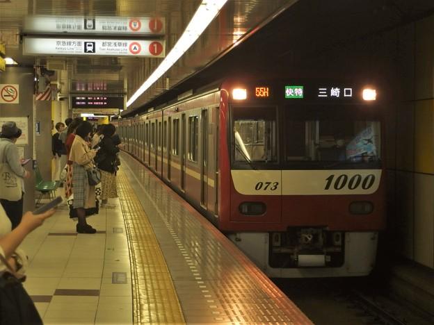 都営浅草線押上駅1番線 京急1073F快特三崎口行き進入