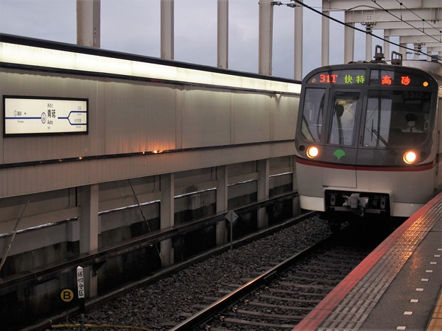 京成押上線青砥駅3番線 都営5312F快速特急高砂行き進入(2)