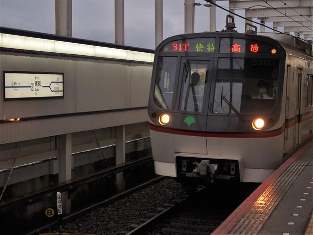 京成押上線青砥駅3番線 都営5312F快速特急高砂行き進入