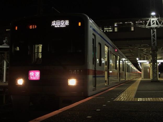 京成本線小岩駅3番線 京成3418F快速成田空港行き