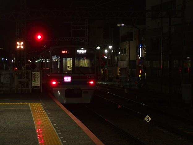 京成本線小岩駅3番線 京成3418F快速成田空港行き後方よし