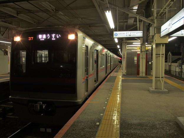 京成本線小岩駅3番線 京成3031F普通うすい行き