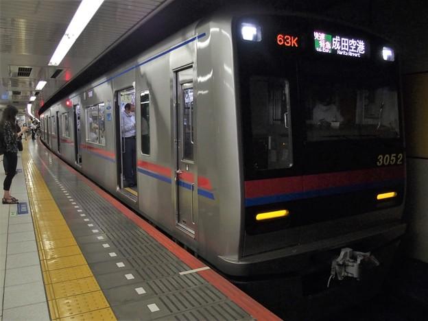京成押上線押上駅4番線 京成3052F快速特急成田空港行き