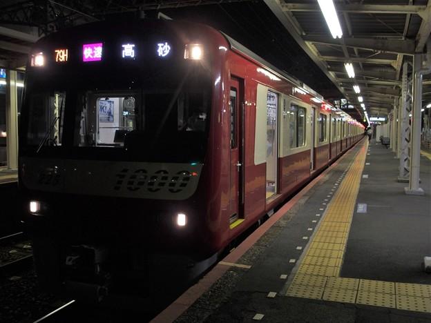 P8029590