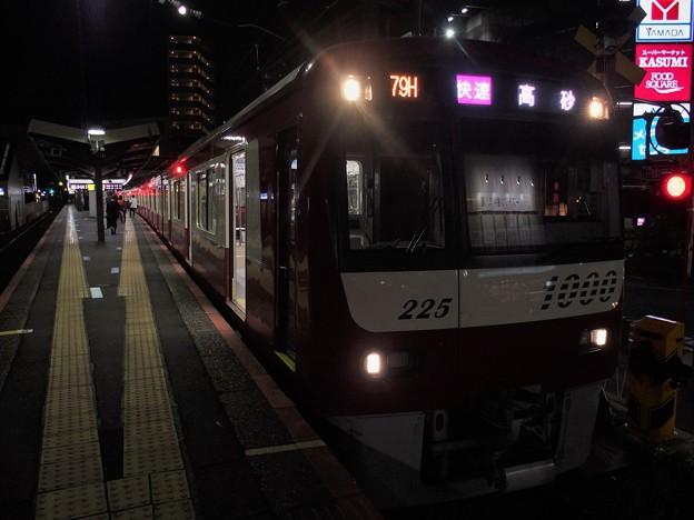 P8029584