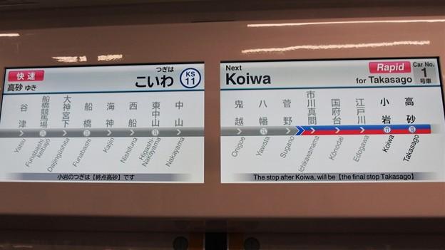 P8029585