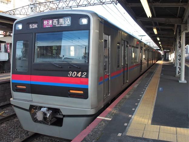 P8029447