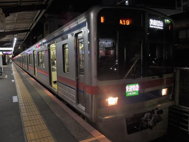 P8029554