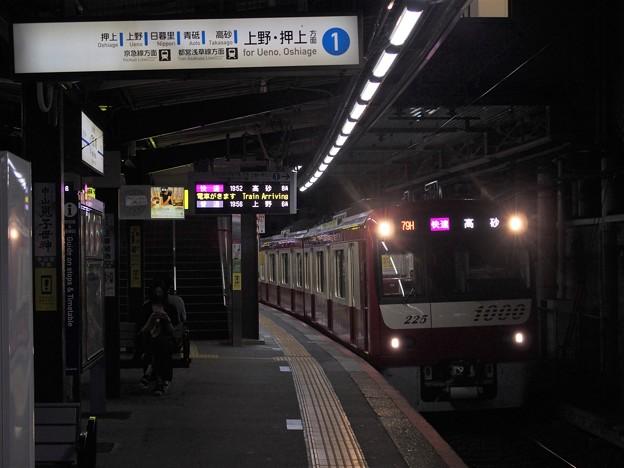 Photos: 京成本線八幡駅1番線 京急1225F快速高砂行き進入