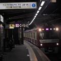 京成本線八幡駅1番線 京急1225F快速高砂行き進入