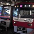 P8029400