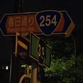 Photos: P8019335